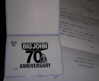 20100917 00001.JPG
