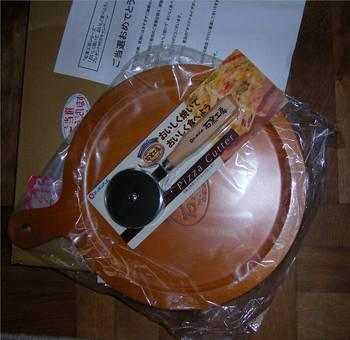 20101025 00001.JPG