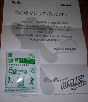 20101025 00002.JPG