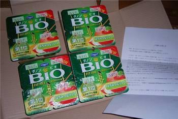 20101025 00010.JPG